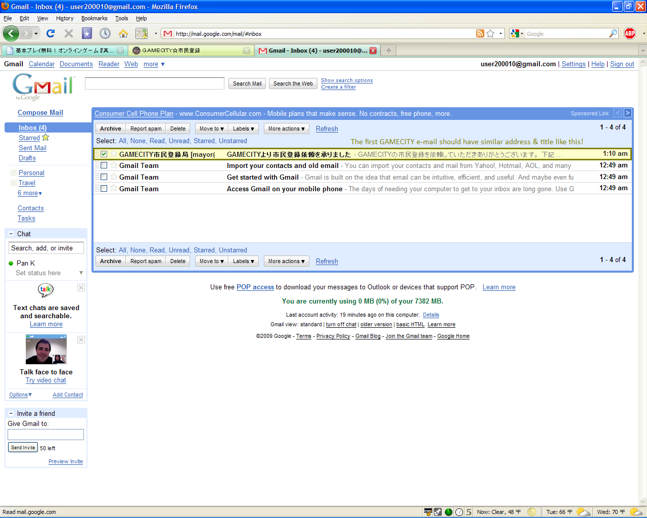 Помощь Почта - Уведомления в браузере 983